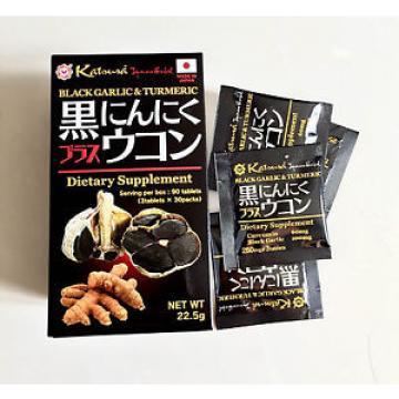 Fermented Black Garlic &Turmeric 100% Non-Additive- JAPAN -BUY 7 GET 3FREE