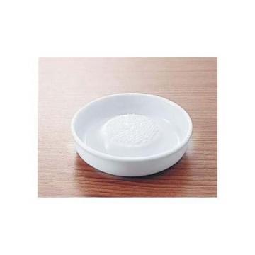 Kyocera Ceramic GRATER white Sharp wasabi garlic ginger sushi CY-10 Japan F/S
