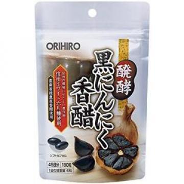 ORIHIRO Kuro Ninniku Kozu Fermented Black Garlic 180 capsules From Japan