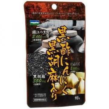 Black Vinegar Garlic with Black Sesame 300mg-90capsules