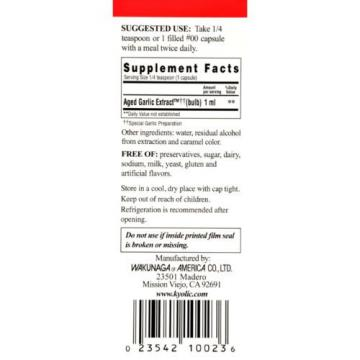 Kyolic Aged Garlic Extract Cardiovascular Liquid - 4 fl oz